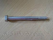 Болт М10х115 бампера заднего ВАЗ 2108 конический класс 5.6 БелЗан 2108-2803168