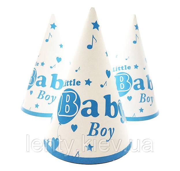 """Колпачки, """"Baby Shower Boy"""" голубой (10 шт) 16 см колпаки праздничные карнавальные"""