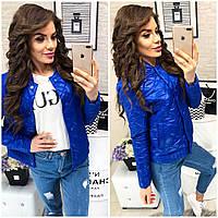 Куртка женская 310, новинка 2018, цвет ярко синяя електрик
