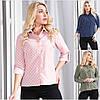 Р 44-48 Жіноча блузка - сорочка в горошок 21274