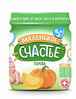 """Пюре овощное тыква  """"Маленькое счастье"""" 80 гр с 5 мес"""