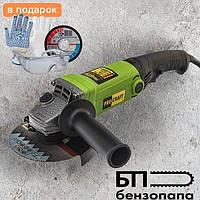 Болгарка ProCraft PW 125/1200E Регулировка оборотов. ПроКрафт. Угловая шлифмашина (УШМ)