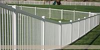 Забор WHITE металлический - цена за 1м.п. - для палиса́дника клумбы огорода сада дачи дома
