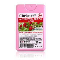 Антисептик-спрей для рук Christian с экстрактом земляники 20ml (кассета)