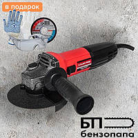 Угловая шлифмашина Start PRO SAG-125/1170