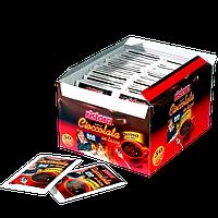 Горячий  шоколад Порционный Ristora 0,25 kg (1шт)