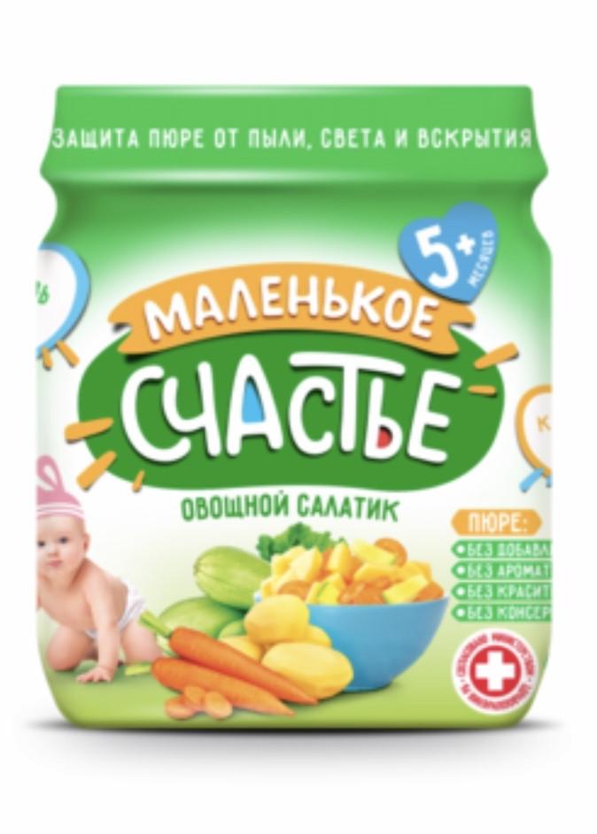 """Пюре овощное овощной салатик """"Маленькое счастье"""" 80 гр с 5 мес"""