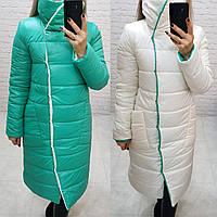 Куртка одеяло евро-зима двухсторонняя арт. 1006 молочный с изумрудным зеленым