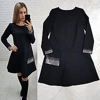 Платье стильное трапеция арт. 178 чёрное / чёрного цвета