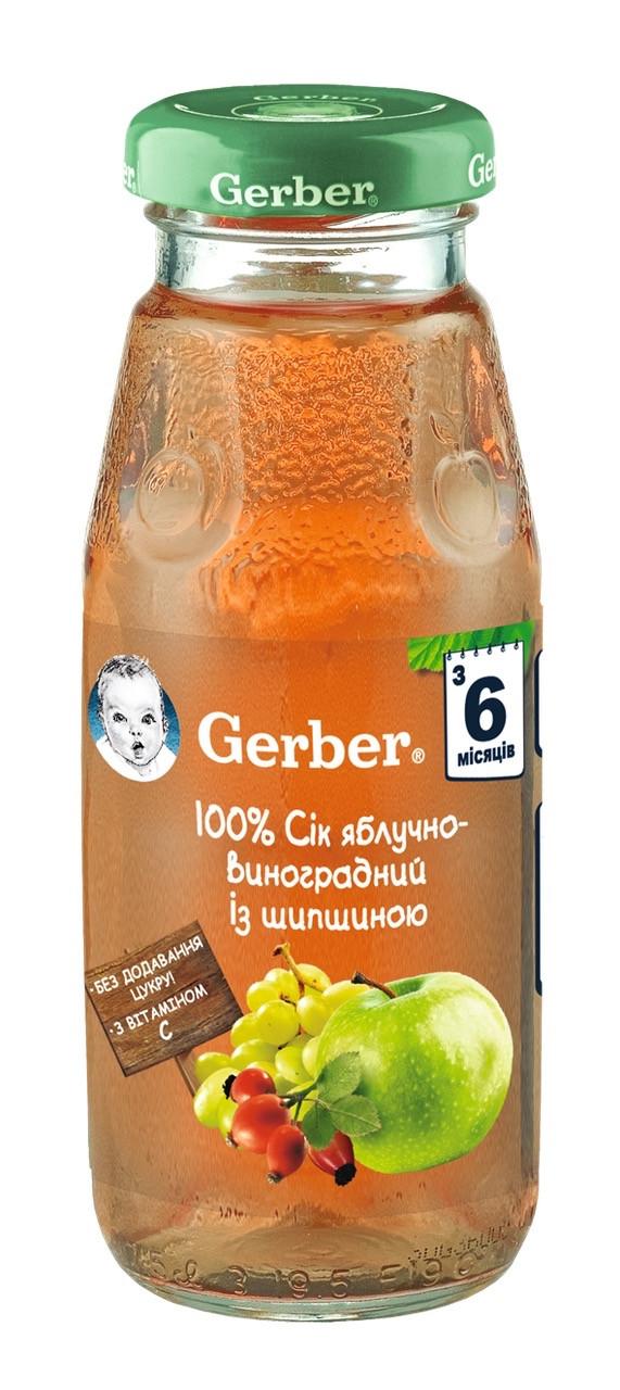 """Сік GERBER """"Яблучно-виноградний з шипшиною"""" 175мл"""