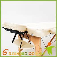 Стол для массажа RelaxLine Malibu Светло-бежевый