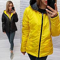 Женская двусторонняя куртка с капюшоном арт. 185  БАТАЛ желтый+черным
