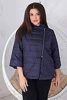 Курточка больших размеров арт. 524 батал темно синяя / темно синего цвета