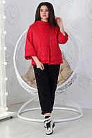 Курточка больших размеров арт. 524 батал красный / красного цвета / красная
