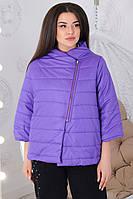 Курточка больших размеров арт. 524 батал фиолетовая / фиолетовый / фиолетового цвета
