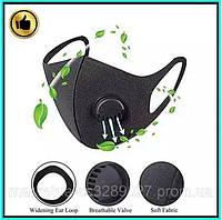 Защитная маска респиратор Activated Carbone Mask  черная от вирусов, многоразовая (для любой погоды)
