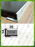 Универсальный Г-образный профиль для плитки до 12 мм L-2.7 м АП-12, фото 3