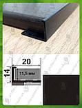 Универсальный Г-образный профиль для плитки до 12 мм L-2.7 м АП-12, фото 4