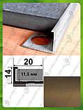 Универсальный Г-образный профиль для плитки до 12 мм L-2.7 м АП-12, фото 7