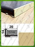 Универсальный Г-образный профиль для плитки до 12 мм L-2.7 м АП-12, фото 9