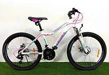 """Горный велосипед 26 дюймов Crosser Trinity рама 17"""" ORANGE, фото 3"""