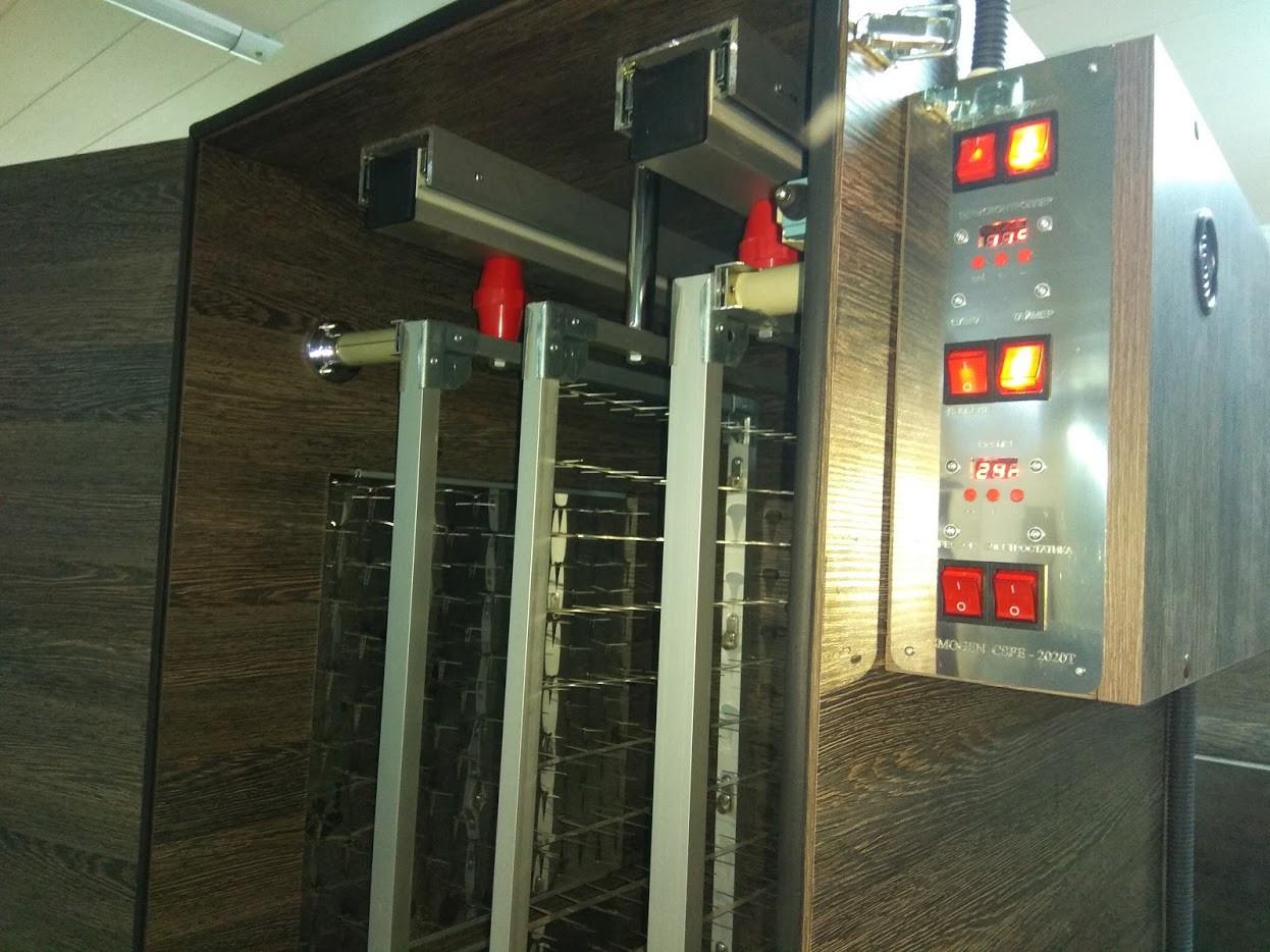 Электростатическая коптильня холодного копчения COSMOGEN CSFE-2020T