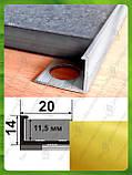 Универсальный Г-образный профиль для плитки до 12 мм L-2.7 м АП-12, фото 10