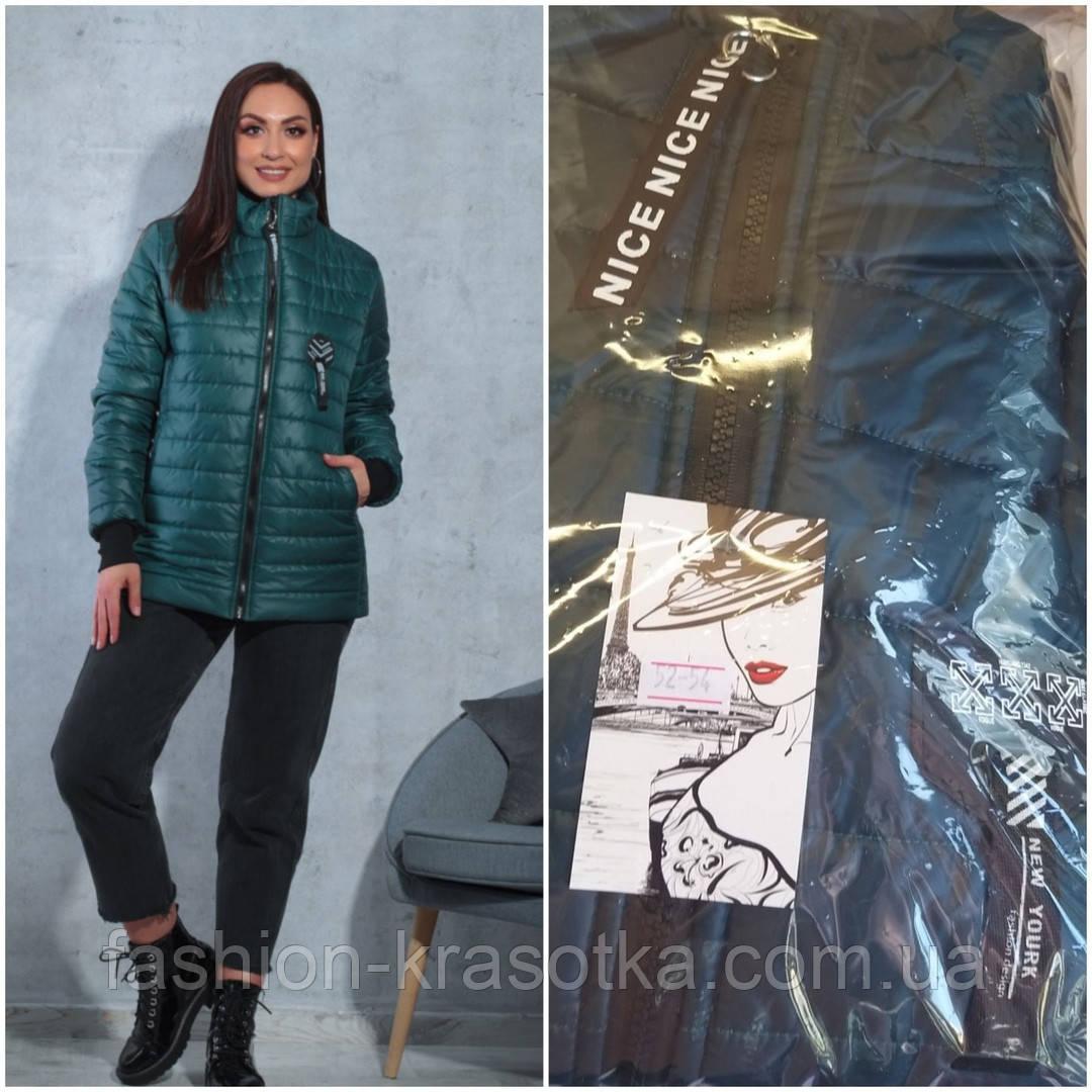 Демисезонная куртка,размеры:48-50,52-54,56-58.