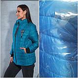 Демисезонная куртка,размеры:48-50,52-54,56-58., фото 2