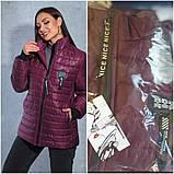 Демисезонная куртка,размеры:48-50,52-54,56-58., фото 3