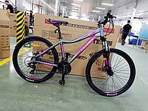 """Горный велосипед 26 дюймов Crosser Sweet рама 16"""" GREY-PINK, фото 3"""