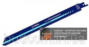 Пильное полотно Bosch S 1750 RD Special for CementCastIron 250x19x1,25 мм
