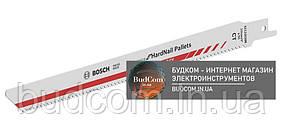 Пильное полотно Bosch S 1122 CHM 225x19x1 мм, 1 шт