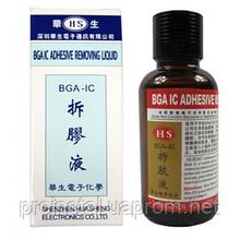 Жидкость-растворитель для снятия компаунда с микросхем Yaxun HS BGA-IC (30мл)