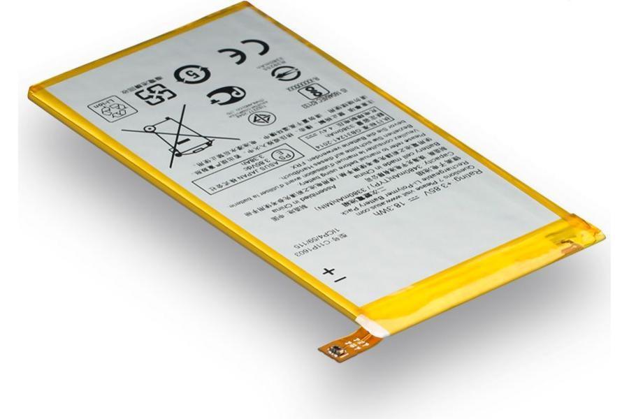 Купить Asus C11P1603 (3380mAh) акб аккумулятор батарея на асус