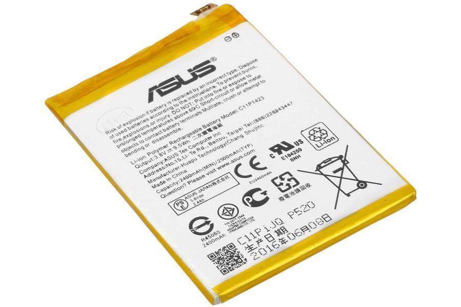 Купить Asus C11P1423 (2500mAh) акб аккумулятор батарея на асус