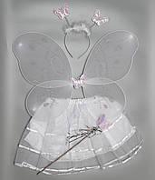 Карнавальный костюм БАБОЧКА, белый (HLJ170419-4-1)