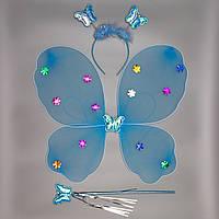 Карнавальный костюм БАБОЧКА, голубой (HLJ170419-15-2)