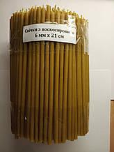 Свічки церковні 10 мм х 30 см