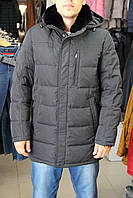 Пуховик мужской SnowImage SiDM-V504/Кролик Т.Син