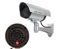 Муляж камеры видеонаблюдения DUMMY 1100