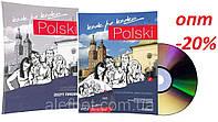 Польский язык / Krok po kroku / Podręcznik+Zeszyt+CD, 2. Учебник+тетрадь (комплект с дисками) / Glossa