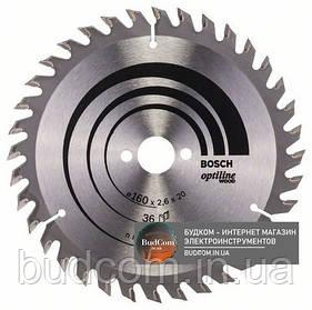 Пильный диск по дереву Bosch Optiline Wood 160×2,6×20, 36 AT