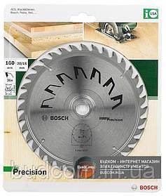 Пильный диск Bosch Precision GP WO H 160×2,5×20, 36 зубов