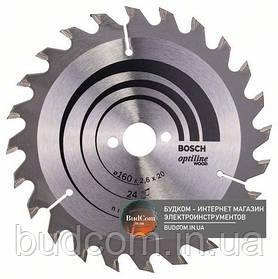 Пильный диск по дереву Bosch Optiline Wood 160×2,6×20, 24 AT