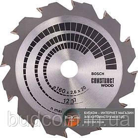 Пильный диск Bosch Construct Wood 160x20/16x2,6 мм 12