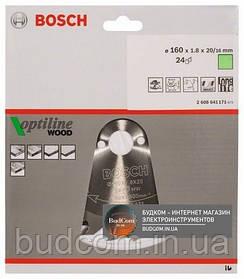 Пильный диск по дереву Bosch Optiline Wood 160 мм 24 зуба