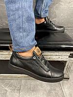 Кеды мужские кожаные черного цвета на шнурках