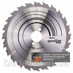 Пильный диск по дереву Bosch Speedline Wood 190 мм 24 зуба