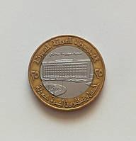 25 фунтов Сирия 1996 г., фото 1
